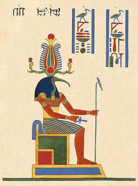 446px-Thoout,_Thoth_Deux_fois_Grand,_le_Second_Hermés,_N372.2A